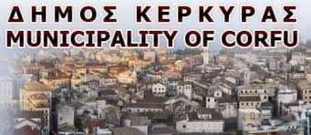 Δήμος Κέρκυρας
