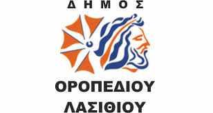 Δήμος Οροπέδιου Λασιθίου