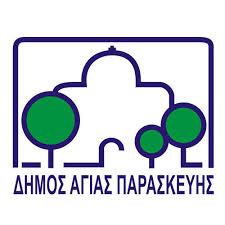 Δήμος Αγίας Παρασκευής
