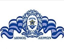 Δήμος Λειψών