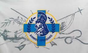 Δήμος Τρίπολης